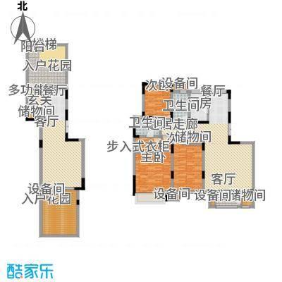 远景上邑1558148.00㎡洋房16、18、20、22、24号楼二层户型