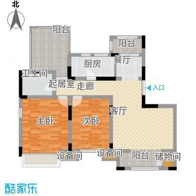 远景上邑155898.00㎡高层15-24号楼五层户型