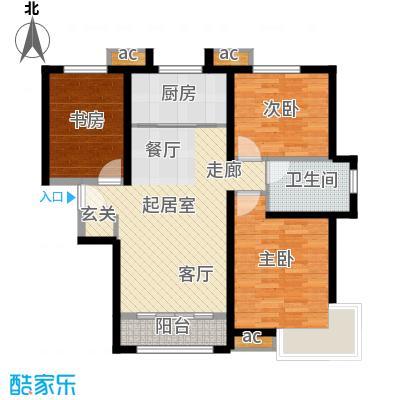 中建御景华庭117.00㎡二期高层7号楼标准层C户型