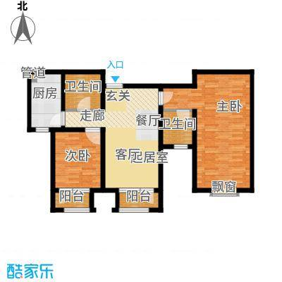 北辰新天地盛景湾109.00㎡高层19号楼3-10层B7户型