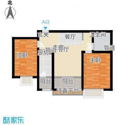 天津滨海现代城97.80㎡洋房标准层d2户型