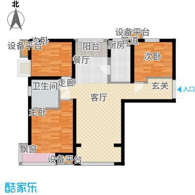 中交启航嘉园121.00㎡高层标准层D户型