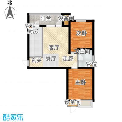 荔隆观邸97.62㎡2-6号楼标准层C3户型