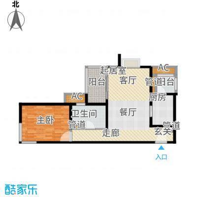 远雄兰苑82.00㎡一期高层标准层A1户型