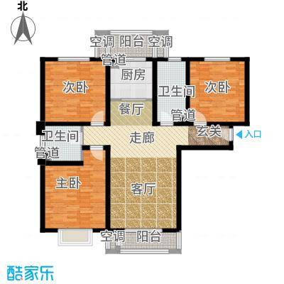 和骏新家园125.62㎡洋房标准层户型
