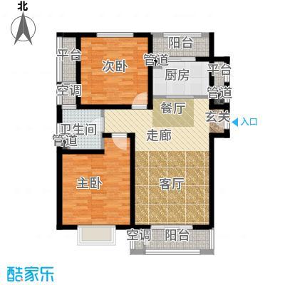 和骏新家园93.61㎡洋房标准层户型