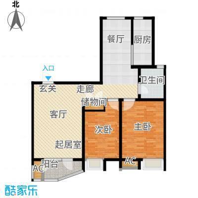 经纬城市绿洲滨海118.66㎡14、15、16号楼小高层标准层E2户型
