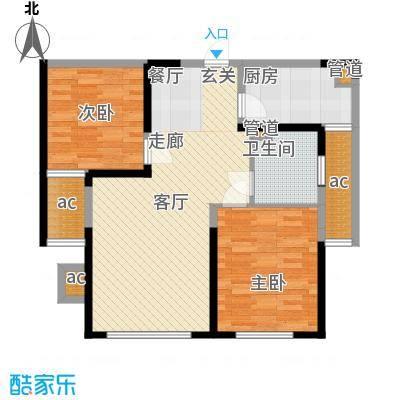 万锦中央公园80.44㎡一期5号楼02单元标准层全阳2室户型