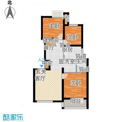 景瑞阳光尚城91.00㎡一期艺墅洋房标准层H3户型