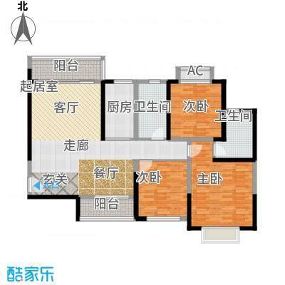 恒大绿洲130.00㎡15号楼3单元043室户型