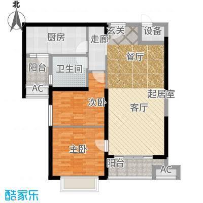 恒大绿洲90.33㎡14#2单元2-33层082室户型
