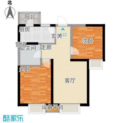 滨海智谛山88.42㎡二期高层标准层假日阳光户型