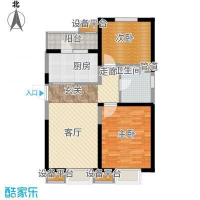 滨海智谛山93.72㎡二期高层标准层完美生活户型
