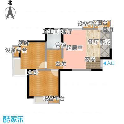 滨海智谛山92.97㎡14号楼标准层A1户型