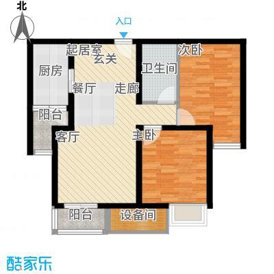 双威悦馨苑95.00㎡高层标准层B户型