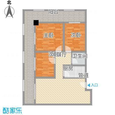 海吉星星世界126.00㎡一期公寓标准层C、F户型