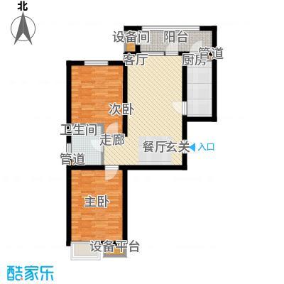 荔隆观邸99.19㎡2-6号楼标准层D1户型