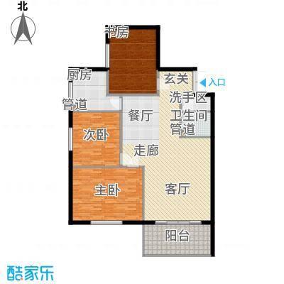 万丰碧云豪庭125.95㎡面积12595m户型