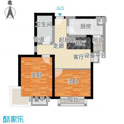府上和平82.13㎡一期1号楼标准层a2户型