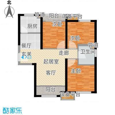 金侨公园壹号93.00㎡一期高层标准层E'户型