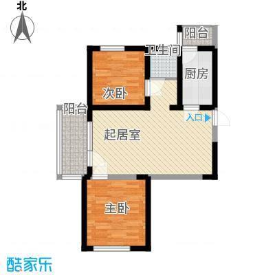 紫竹华庭95.00㎡二期4号楼标准层A户型