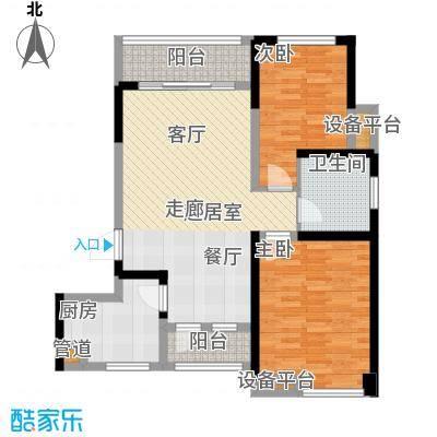 荔城公馆86.00㎡一期高层标准层A2户型
