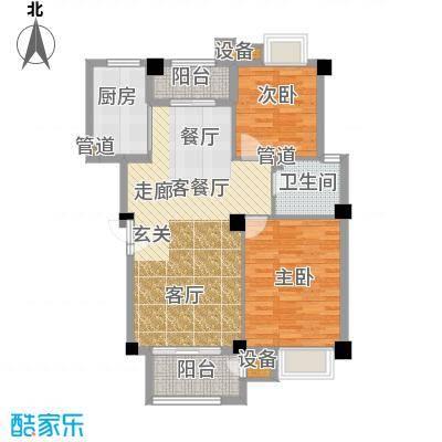 联发滨海琴墅94.00㎡洋房标准层B1户型