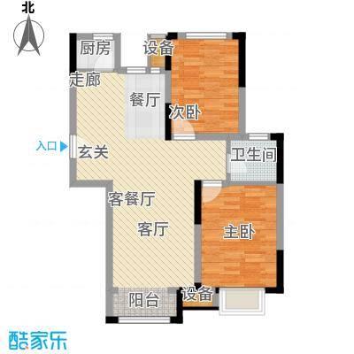 中交上东湾92.00㎡洋房标准层C-01户型