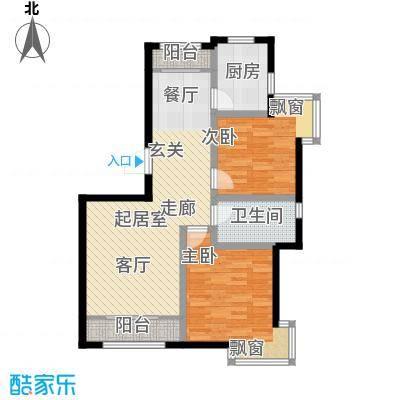 天房郦堂97.93㎡14号楼标准层A户型