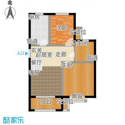 君悦花苑93.48㎡一期高层标准层B5户型