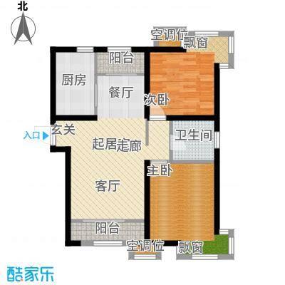 天房郦堂92.54㎡20号楼标准层F户型