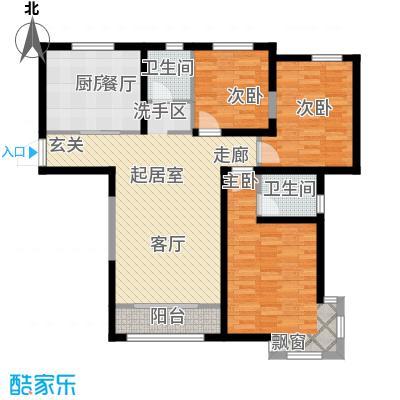 天房郦堂126.41㎡13号楼标准层金银角B户型
