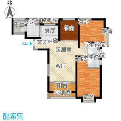 北辰红星国际广场119.62㎡一期高层标准层B1户型