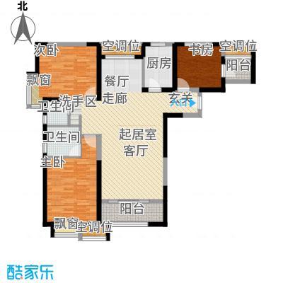 北辰红星国际广场130.19㎡二期高层标准层C1户型