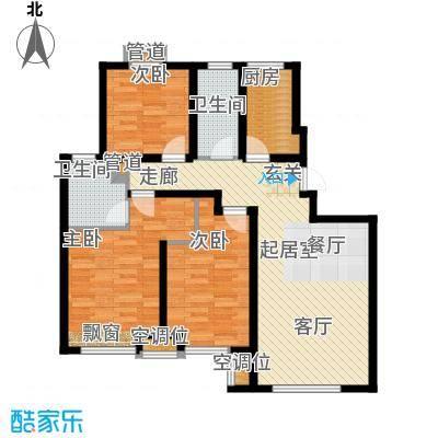 远洋红熙郡108.00㎡6层墅质洋房标准层A4户型