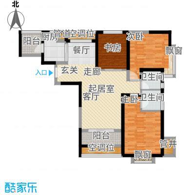 北辰红星国际广场119.62㎡二期高层标准层B1户型