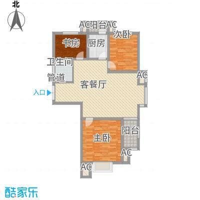 儒苑佳园125.71㎡一期洋房标准层C户型
