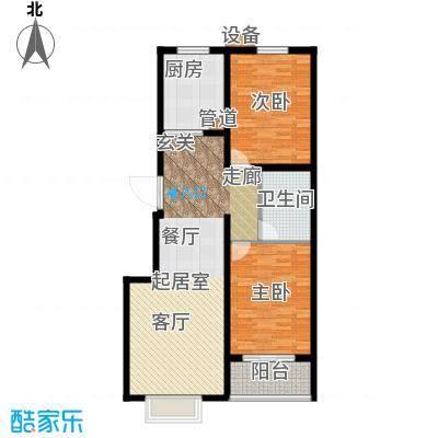书香锦里95.07㎡洋房标准层A3户型