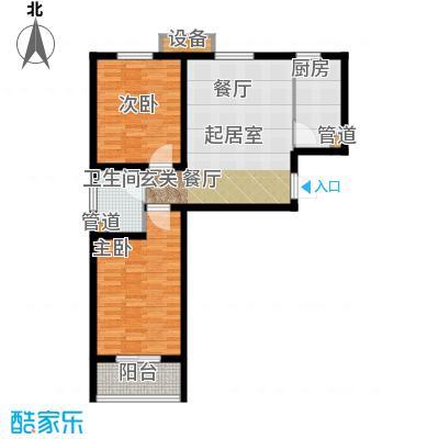 书香锦里76.71㎡洋房标准层A户型