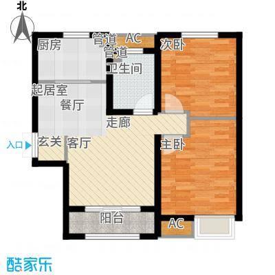 奥克斯盛世年华90.00㎡三期12、13号楼标准层C1户型