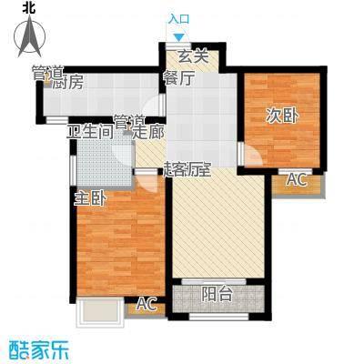 奥克斯盛世年华87.45㎡4、7-13号楼标准层B3户型