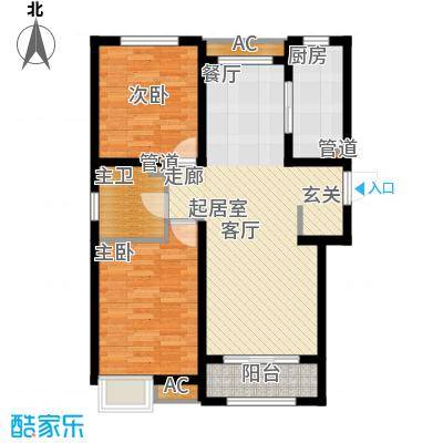 奥克斯盛世年华97.23㎡4、7-13号楼标准层B1户型