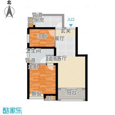 奥克斯盛世年华85.00㎡高层7、8号楼标准层E2户型