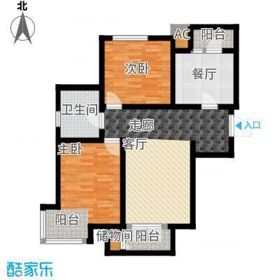 汉滨城市花园92.92㎡一期高层标准层F1户型