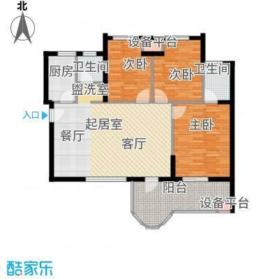 金福世家125.40㎡面积12540m户型