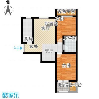五矿旷世新城91.69㎡一期高层2-3号楼标准层G4户型