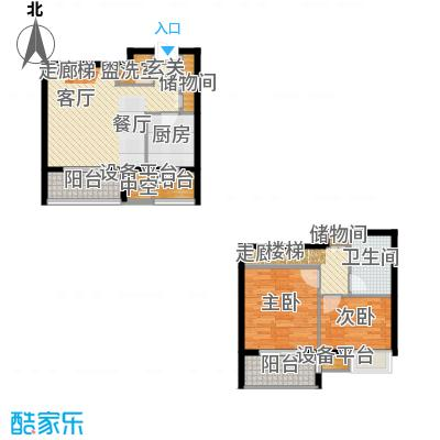 天房翠海红山97.00㎡小高层标准层H(跃层)户型