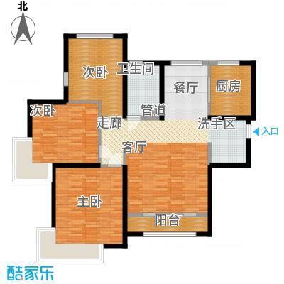 雅仕兰庭116.00㎡3号楼标准层C户型