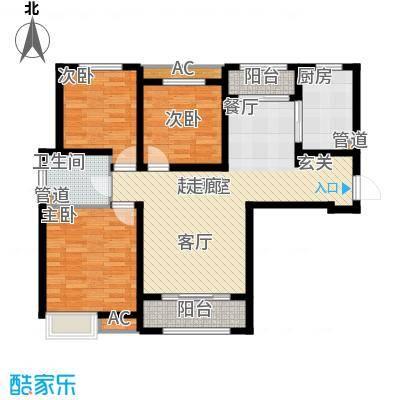 奥克斯盛世年华112.37㎡1、5、6、14号楼标准层C1户型