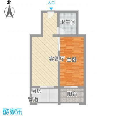 西杨家园67.00㎡面积6700m户型